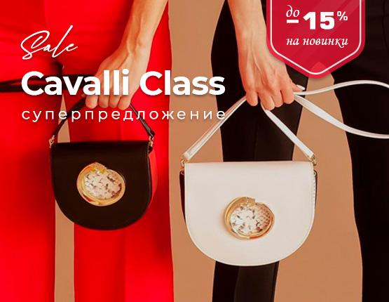 Cavalli Class Sale